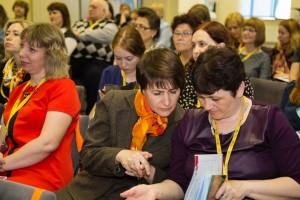 Международная конференция «Раннее обучение немецкому языку: европейский опыт и перспективы в России»